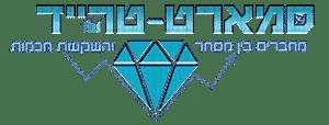 לוגו - סמארט טרייד - אתר חדש